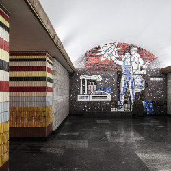 Main mosaic of Kiev metro station Shuliavska