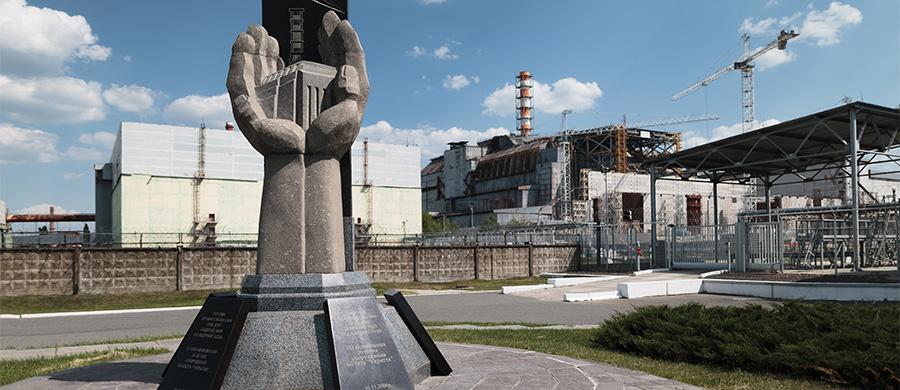 Chernobyl Atomkraftwerk