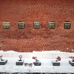 Yuri Gagarin grave