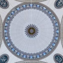 Cupola of Yavuz Sultan Selim Mosque (Yavuz Selim Camii) in Istanbul