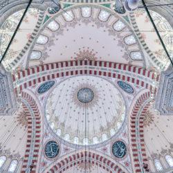 Cupola of Fatih Sultan Mehmet Mosque (Fatih Sultan Mehmet Camii) in Istanbul