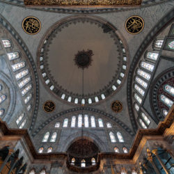 Cupola of Nuruosmaniye Mosque (Nûruosmâniye Camii) in Istanbul