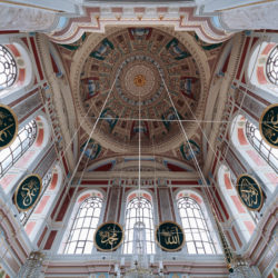 Cupola of Ortaköy Mosque (Ortaköy Camii) in Istanbul