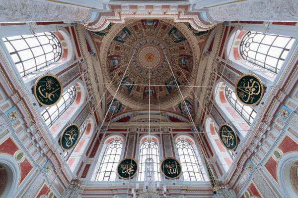 Cupola of Ortaköy Mosque (Ortaköy Camii) in Istanbul