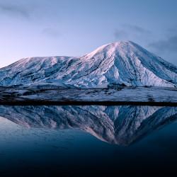 Volcano Mirror